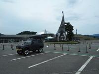 2020.06.22 福井県立恐竜博物館 - ジムニーとハイゼット(ピカソ、カプチーノ、A4とスカルペル)で旅に出よう