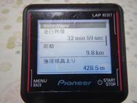 最強のアルミバイクに乗る⑨ - 服部産業株式会社サイクリング部(3冊目)