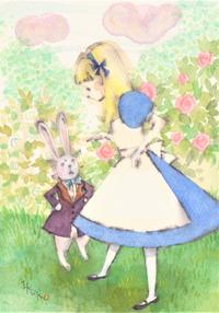 アリスと白ウサギ☆ - ギャラリー I