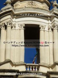 ローマの町中、静かーになったよ!@ローマ市民、夏休みに入るとりとめのない話 - 「ROMA」在旅写ライターKasumiの 最新!ローマ ふぉとぶろぐ♪