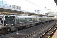 12/28トロッコ列車、嵐山電鉄、他 - ブログ和歌山の里山便り2