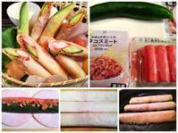 ■簡単5分!!居酒屋メニュー【胡瓜+コンビニ調達食材で揚げ春巻き】 - 「料理と趣味の部屋」