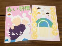 一宮教室、中学生夏休みのポスター。 - 大﨑造形絵画教室のブログ