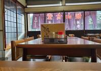 初めての定食屋さん 2 - おでかけメモランダム☆鹿児島