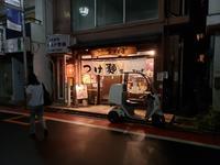 「おおくぼ」で醬油らぁめん(大盛り)♪87 - 冒険家ズリサン