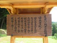 榛原の丹生神社訪問【奈良県・宇陀市】7/19 - 静かなお山の森歩き~♪