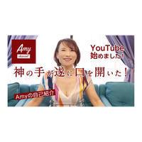 YouTube「あみぃチャンネル」始動 - aminoelのオーナーブログ(笑光輝)キラキラ☆