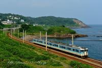 綺麗な日本海が見たい - HIROのフォトアルバム