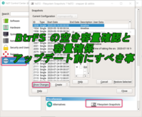 BtrFS の甘い罠、SUSE Linux アップデート前の空き容量の確認と確保 - isLandcenter 非番中