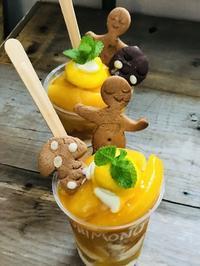 夏のおすすめ - 田園菓子のおくりもの工房 里桜庵
