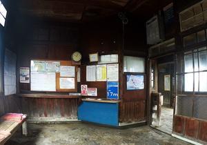 無人駅 - SHIMAちゃんの写真館