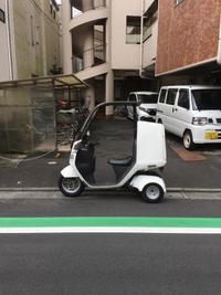 納車 - 元・自転車屋店長のひとりごと(2013.7.14より)
