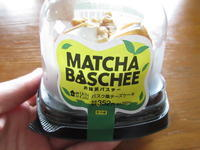 Uchi Café バスク風チーズケーキ お抹茶バスチー@ローソン - 岐阜うまうま日記(旧:池袋うまうま日記。)
