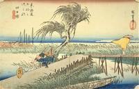 四日市・石薬師(広重『東海道五十三次』24) - 気ままに江戸♪  散歩・味・読書の記録