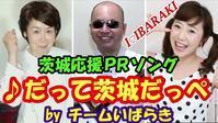 最新!YouTubeチャンネル!! - 津軽三味線演奏家 踊正太郎