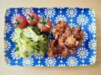 新鮮なお野菜と - Usanahibi's Blog