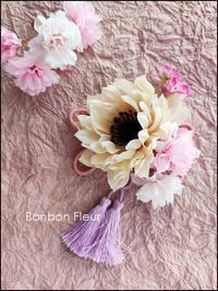 セミオーダー七五三アネモネの髪飾り - Bonbon Fleur ~ Jours heureux  コサージュ&和装髪飾りボンボン・フルール