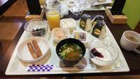 甲府市「ホテル123」朝食バッフェと朝風呂へ~ - 白い羽☆彡の静岡県東部情報発信・・・PiPiPi♪