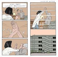 20200518.daily drawing - yuki kitazumi  blog