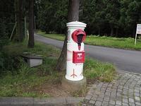 2020年東北+新潟周遊旅3日目<新潟県佐渡島ちょびっと観光> - 小さな幸せにっき