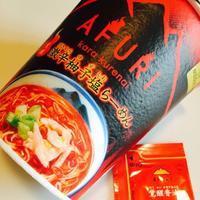 AFURI「激辛柚子塩ラーメン」を食べる - ハレクラニな毎日Ⅱ