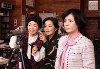 『日曜劇場 鳥たちのクラス会』(ドラマ) - 竹林軒出張所