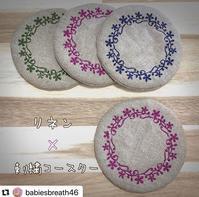 刺繍CDご利用のお客様の作品紹介です♪ - Atelier Chou