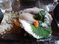 皆生温泉オーシャン - Kaekaekko's Blog