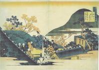 「乳母が絵解き」小倉山〜の「みゆき」とは - 憂き世忘れ