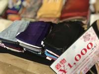 《アクア店》1,000円着物続々と追加しています! - MEDELL STAFF BLOG