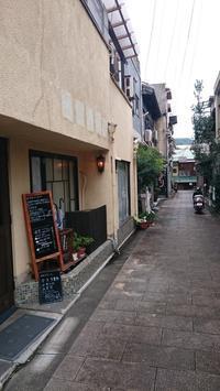 尾道のネコ - Tea's  room  あっと Japan