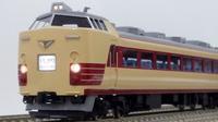 エンドウ国鉄 485系1500番代 特急「いしかり」の魅力を紹介します。 - Endotachikawa's Blog