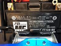 軽量バッテリーについて - 後輪駆動
