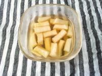 大根の甘酢漬け、拍子木切り - Minha Praia