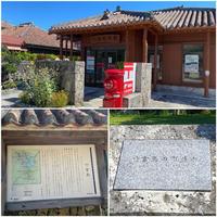 どこかにマイルで石垣島へ…竹富島を自転車で観光です - アキタンの年金&株主生活+毎月旅日記