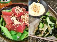 ■お家居酒屋【マグロポキ丼/湯葉刺し/酢の物】簡単!!3品 - 「料理と趣味の部屋」