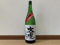 (山形)千代寿 大虎 大辛口純米 生原酒 / Chiyokotobuki Otora Okarakuchi Jummai - Macと日本酒とGISのブログ