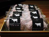熊本県産の黒毛和牛を100%のハンバーグステーキ!全国のお客様に向け本日初出荷しました! - FLCパートナーズストア