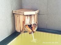 ◆ 北海道爆走 3,000km、その44「ホテル季風クラブ知床」へ、温泉編(2020年7月) - 空とグルメと温泉と