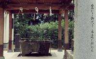 榊山神社 - 静かに過ごす部屋