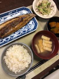 サンマの開き - 庶民のショボい食卓