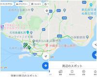 どこかにマイルで石垣島へ…宿泊はフサキリゾート - アキタンの年金&株主生活+毎月旅日記