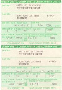 初めてアニタのコンサートを見た日から30年 百變梅艷芳夏日耀光華演唱會90 - アニタ・ムイ ファンブログ 梅艷芳歌迷BLOG