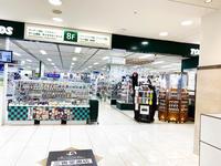 いつもの東急ハンズ名古屋店8階ですが、今回は上りエスカレーター前になっておりまーす! - 職人的雑貨研究所
