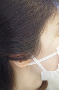 X(ばってん)マスク - 吉祥寺hair SPIRITUSのブログ