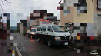 交通事故が増えてくる時期です - 上越の保険代理店 山田損保事務所