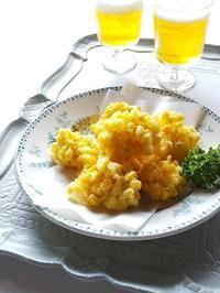 とうもろこしのチーズフリット<ボーソー米油部> - キッチンで猫と・・・