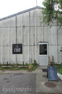 【安城市】13倉庫YETI FOODWORKS9 - クイコ飯-2