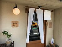 京都の美しいもの、美味しいもの2020年6月〜 - Healing Garden  ー草庭ー