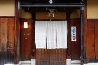 にしぶち飯店 - Kaorin@フードライターのヘベレケ日記